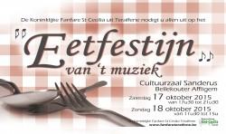 eetfestijn2015